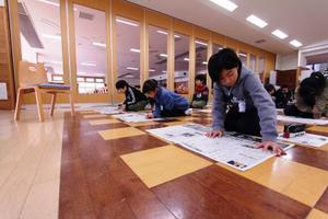 新聞読み方講座 5・6年生
