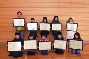 須藤克三賞 校内表彰を行いました