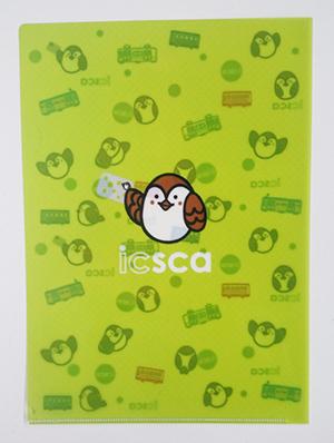 icscaクリアファイル