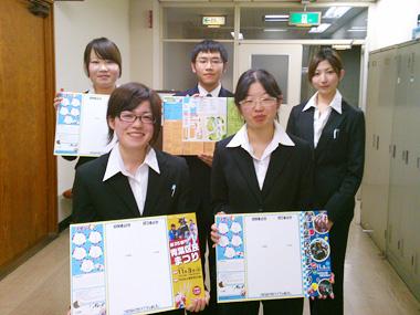 仙台コミュニケーションアート専門学校の皆さん