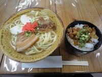 沖縄そば もとぶ食堂 ♪