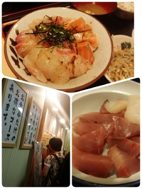 刺身食べ放題……仙台朝市近く「仙八」