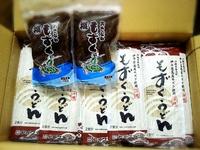 もずくうどん(沖縄県浦添市)セイワ食品