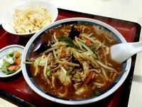 味噌ラーメンとミニ炒飯(青葉区一番町中華料理廬山)