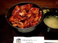 肉盛り豚丼…豚丼専門店「豚肉名人」