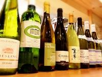 今から始まるワイン会「アペラシオン仙台」
