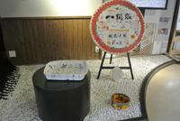 【ココロ館展示情報】12月1日~25日~成原千枝氏 作品展~