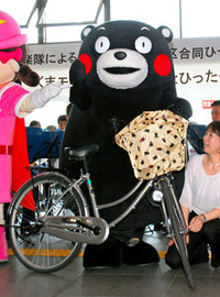 くまモン自転車カバー