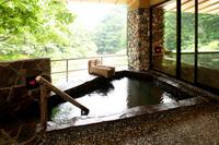 川の湯「腰掛湯」
