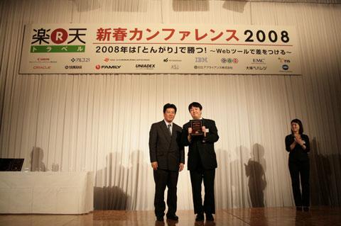楽天トラベルアワード2007東北プレミアム部門銀賞♪