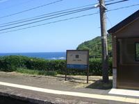 日本海に行って来ました。