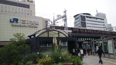 神戸三宮の風景