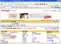★オークション★11/25(日)~30日(金)前沢牛プラン