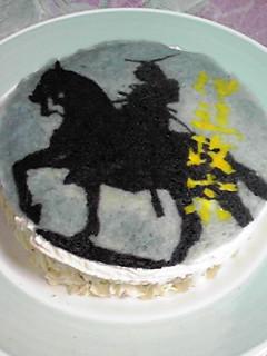 伊達なケーキ