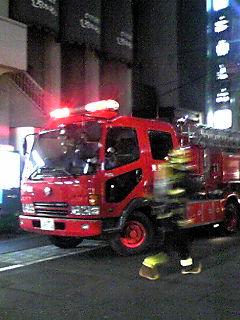 リアルタイムレポ・銀座の火事