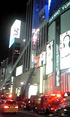 リアルタイムレポ・銀座五丁目