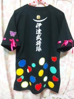 アレンジ:伊達武将隊Tシャツ