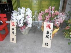 仙台バーガー『カメハウス』オープン初日大盛況!!
