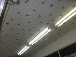 英会話教室の『リーチングハイ イングリッシュスクール』