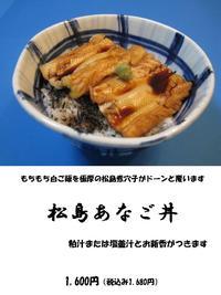 宮城県本塩釜駅前『塩釜あがらいん』新鮮メニュー