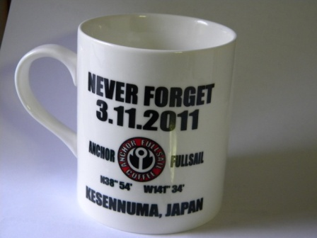 新マグカップ!!