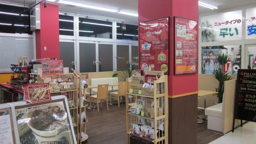 フルセイルコーヒー生協国見ヶ丘店