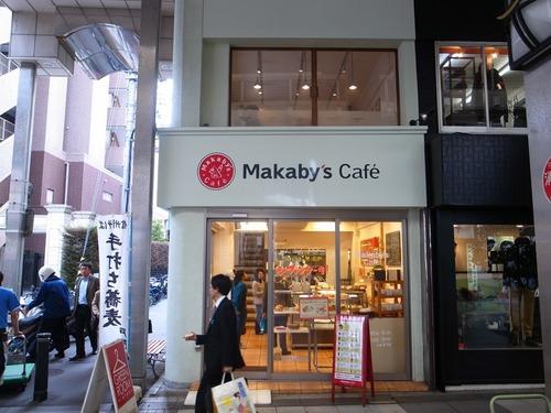 アンカーコーヒー田中前店 ・ フルセイルコーヒー一番町店