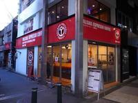 フルセイルコーヒー一番町店