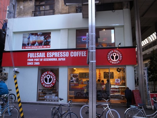 フルセイルコーヒー 一番町店