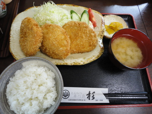 特大ヒレカツ定食!?