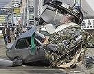 Un terremoto japonés