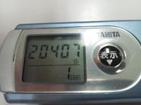 20407歩20120516★★
