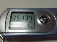 35134歩2012521 ★★★