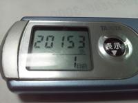 20153歩20120522 ★★