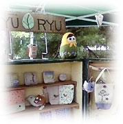 2009年8月8日、お薬師さんの手作り市、RYURYUさんブース