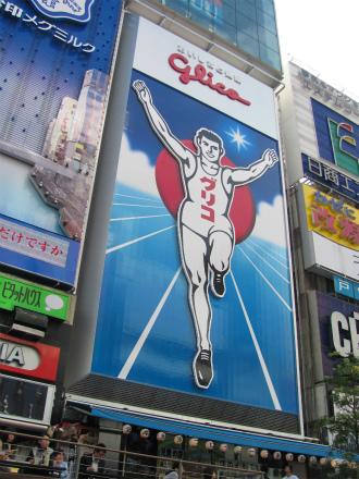 大阪・道頓堀