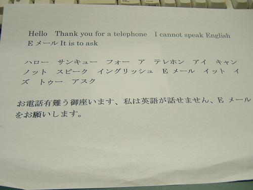 Can you speak English?