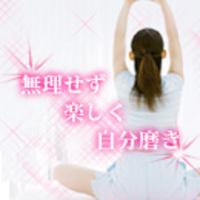仙台道学院