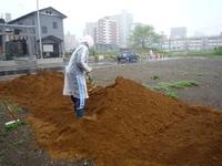 畑を作る その2 (2010年5月23日 )