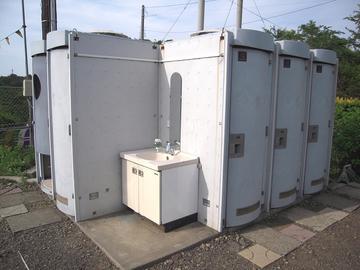 EM菌でトイレのにおい対策
