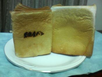 パンのみみ