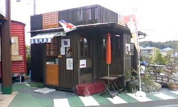 和らすこ本舗 直営店改装のお知らせ