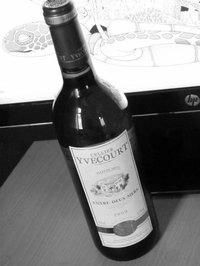 本日は白ワインで