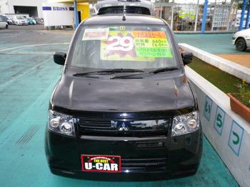 お買い得車!