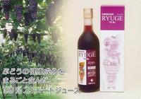 赤葡萄総合原液 「粒樹(RYUGE)」