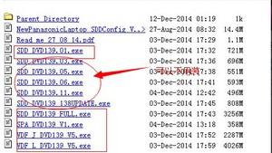 JLR Mangoose V139資源の無料ダウンロード
