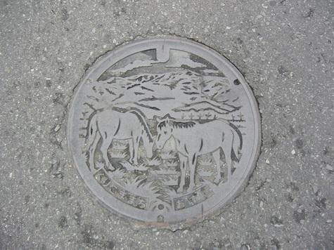 栗原市のマンホール