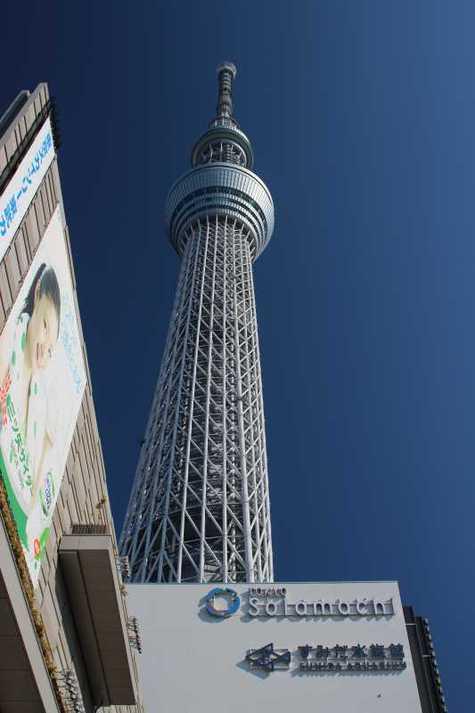 東京散歩5