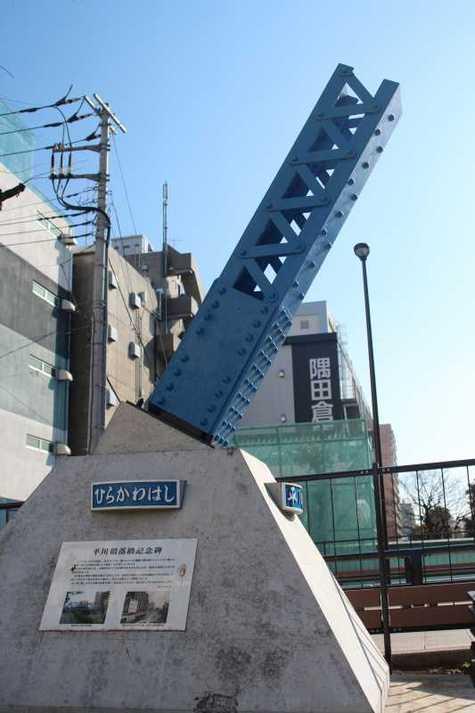 東京散歩7