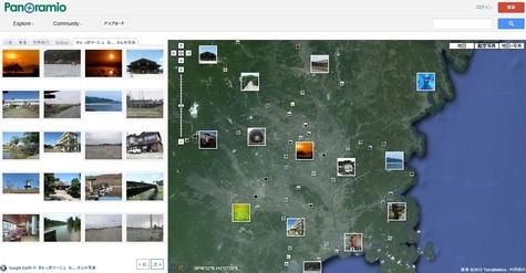グーグルマップの写真